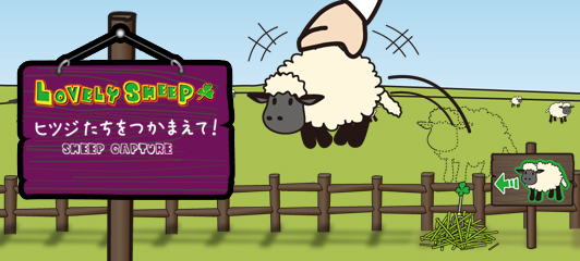 sheepcapturefull