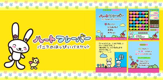 爽快でCUTE!ぱずる+デジタル絵本!